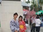 Siam2