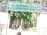 カンボジア投資委員会