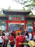 ChinatownJan29,2006