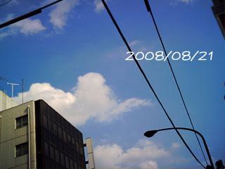 0821_3.jpg