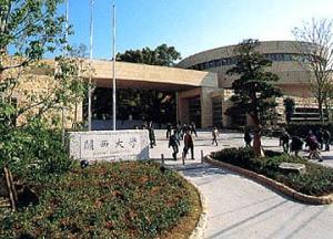 関西大学 正門