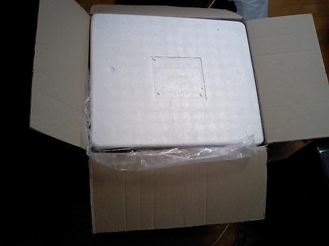 箱が届きました080518