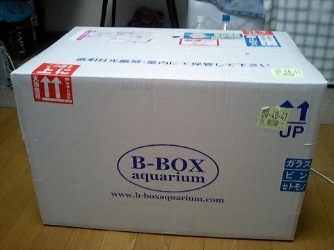 箱が到着080429
