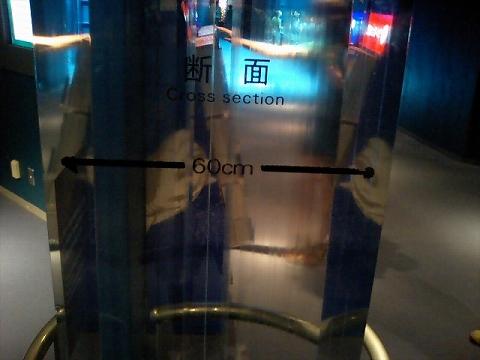 世界最厚のアクリル水槽断面080613