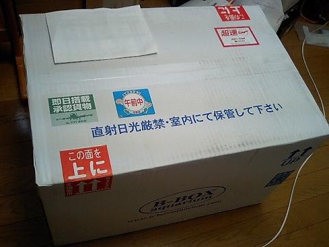 箱到着080726