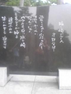 20080922205939.jpg