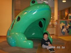 PICT0001_20080301013942.jpg