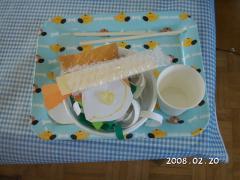 PICT0010_20080220202752.jpg