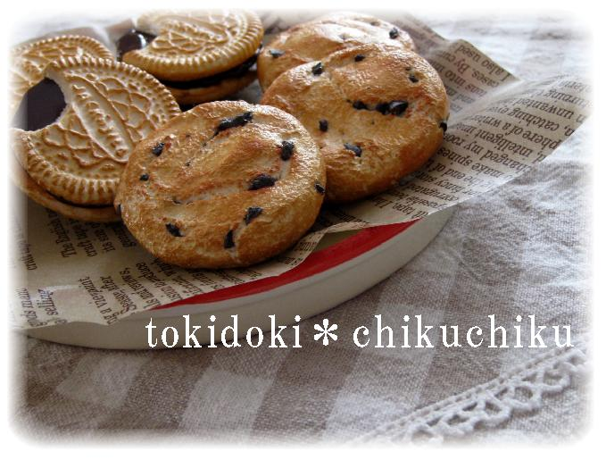 チョコクッキー全体