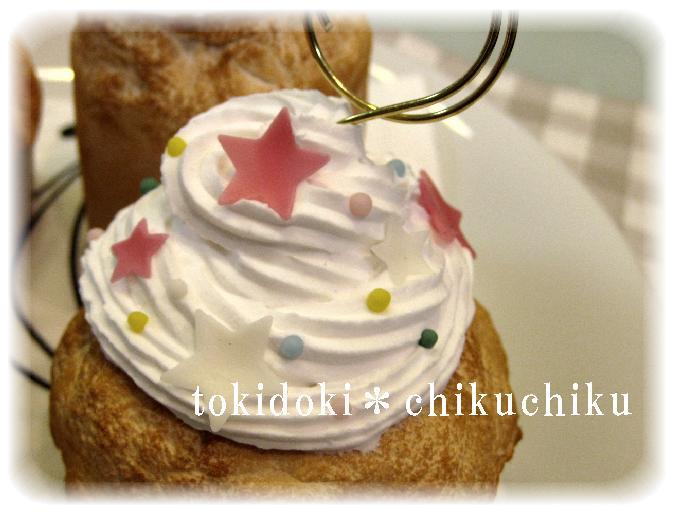 カップケーキ5
