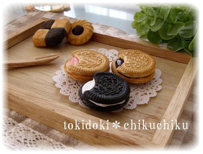 クッキー新作