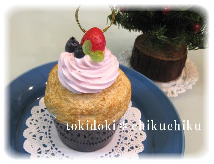カップケーキ(イチゴ)
