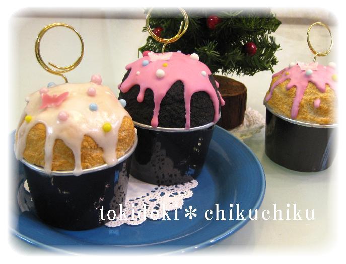 カップケーキ(アイシング)