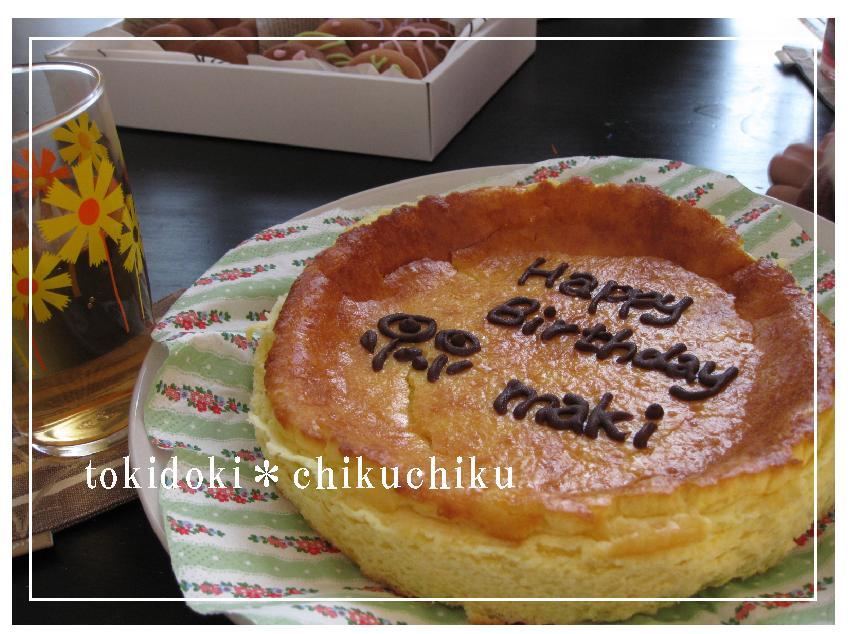お誕生日チーズケーキ