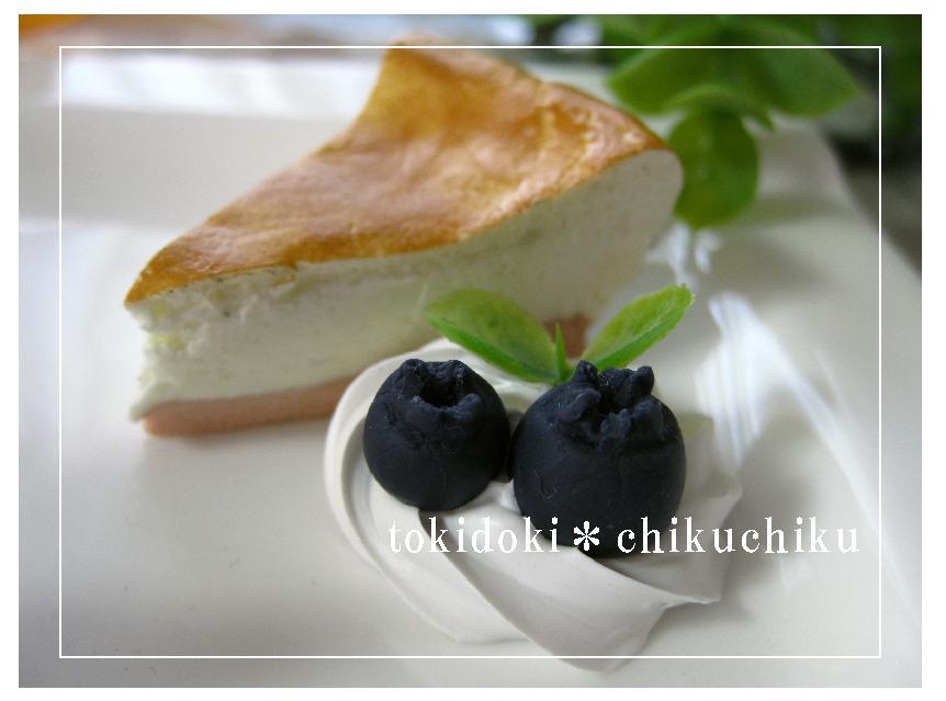 アクセサリープレート(チーズケーキ)アップ2