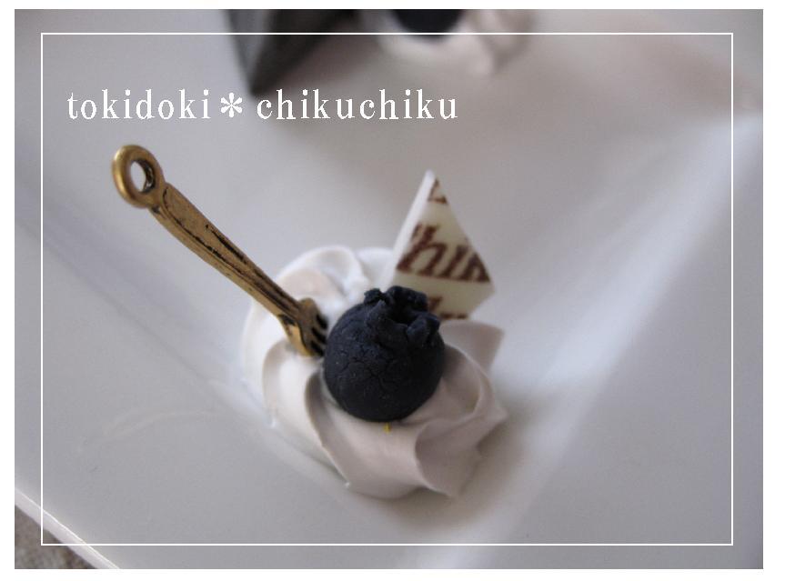 アクセサリープレート(ガトーショコラ)アップ1