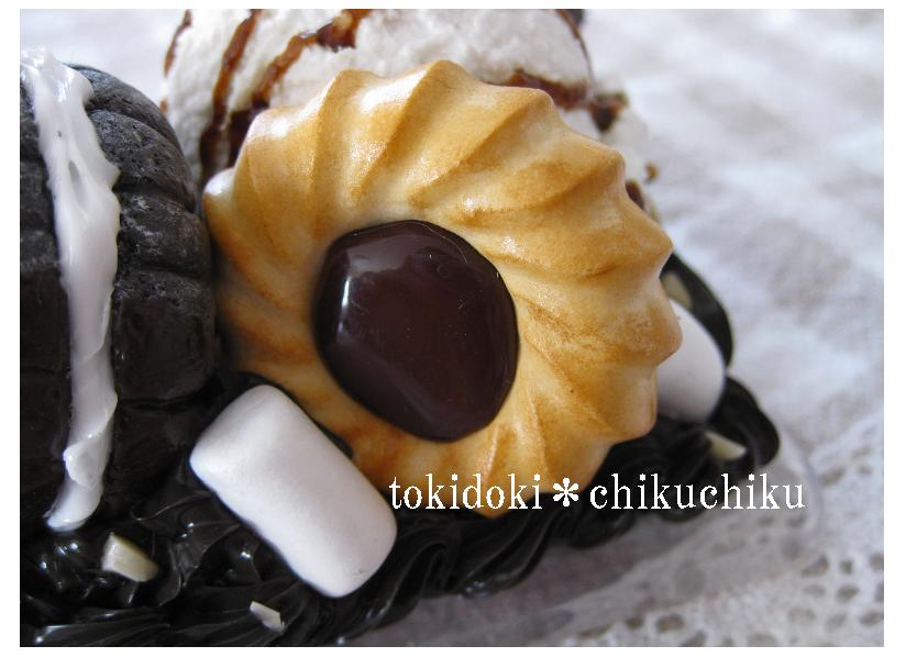 DSケース(チョコ)クッキー