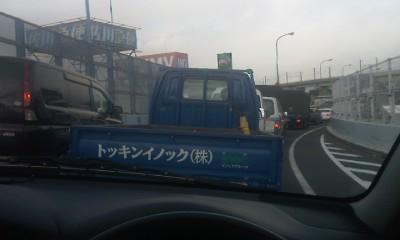 JYU-TAI220091221.jpg