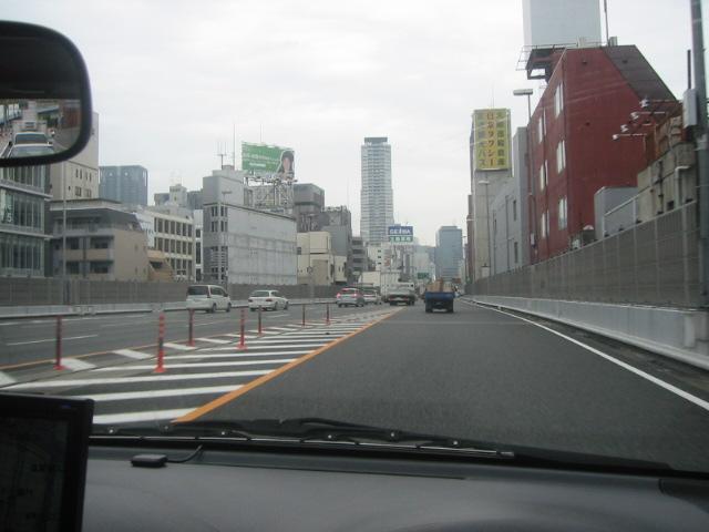 KOUSOKU20090630.jpg