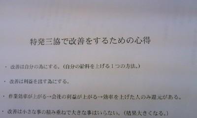 L01A0016.jpg