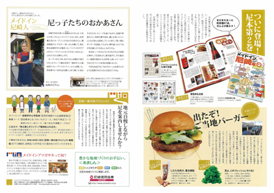 NAKAMI20091111.jpg