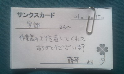 REI120091215.jpg