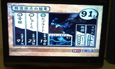 anothetokuten20091122.jpg