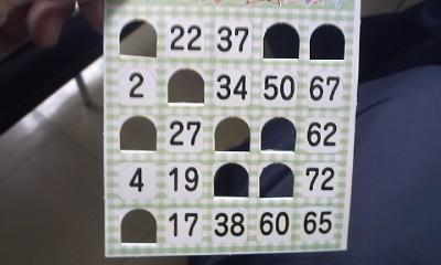 bingo320091228.jpg