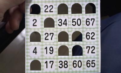bingo420091228.jpg