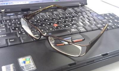 gankyo20091025.jpg