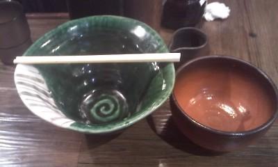 gotisousama20091114.jpg