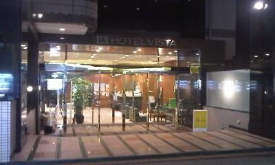 hotel20091209.jpg