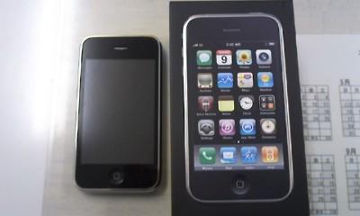 iPhone20091222.jpg