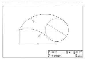img-729170002-0001_convert_20090729183310.jpg