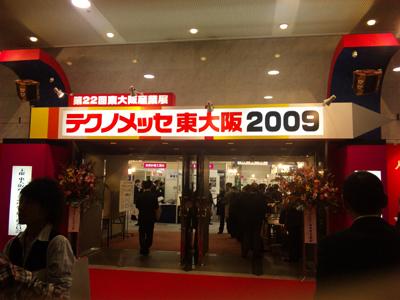 iriguti20091106.jpg