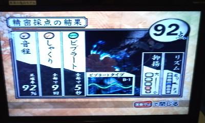 jyanptokuten20091122.jpg