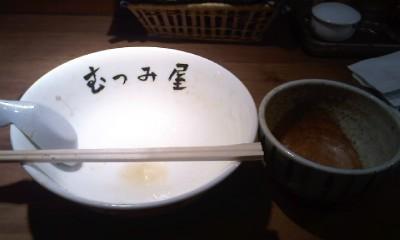 kankyoku20091209.jpg