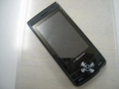ke-tai20091122.jpg