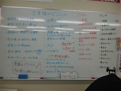 keiji20091113.jpg