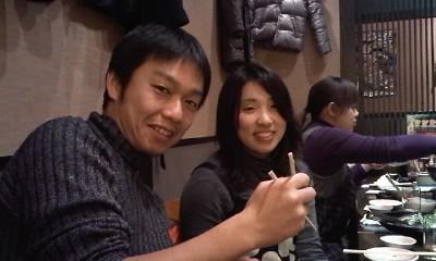 konyaku20091230.jpg