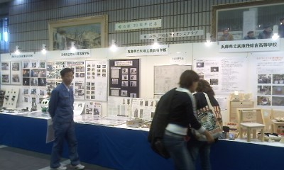 koukouhidari20091030.jpg