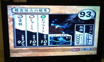 littletokuten20091122.jpg