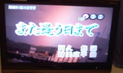 mataau20091122.jpg