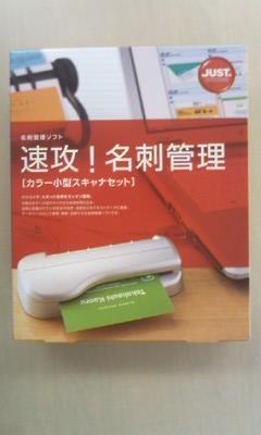meishikanri20091127.jpg