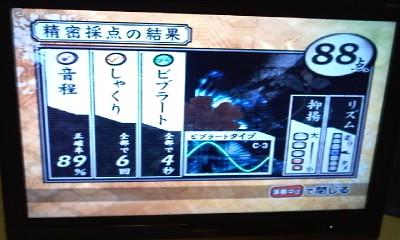onetokuten20091122.jpg