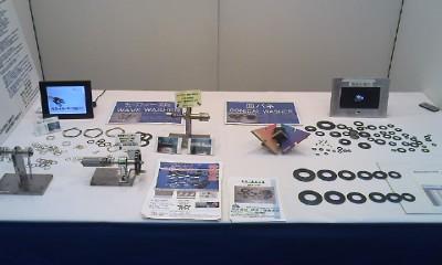 tenjibutsu20091029.jpg