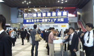 tenjikaijyo20091008.jpg
