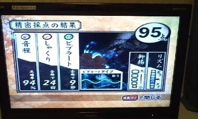 tohearttokuten20091122.jpg