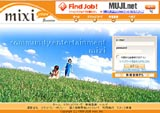 mixi-site01.jpg