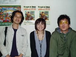 ShibuyaFM2